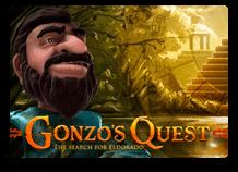 Gonzo's Quest  играйте бесплатно в онлайн режиме